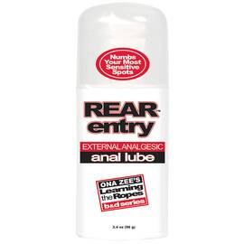 rear entry anal lube 3.4 oz bu
