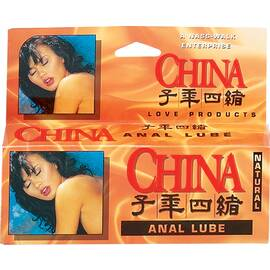 (d) china anal lube natural